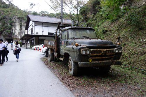 大谷石資料のトラック