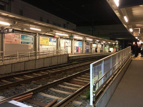 世田谷線の山下駅